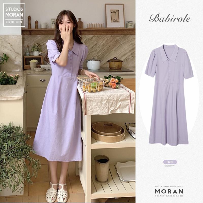 温柔气质紫色翻领连衣裙收腰薄款减龄夏短袖a字衬衫中长款初恋裙