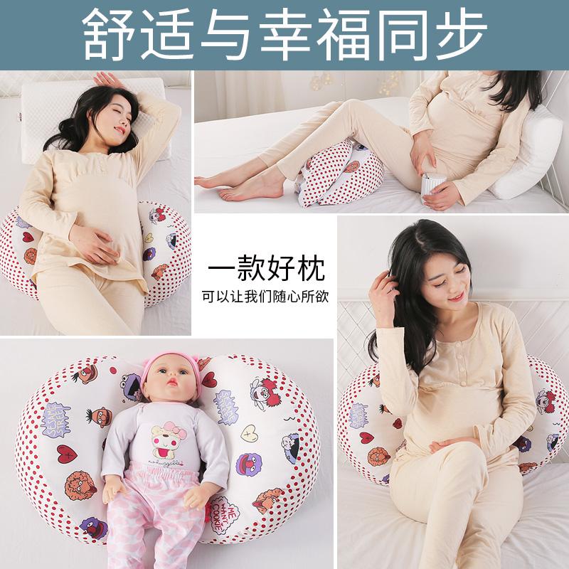 Bà bầu gối eo hỗ trợ ngủ gối bông cotton đa năng bụng gối đệm cung cấp Daquan mang thai - Nguồn cung cấp tiền sản sau sinh