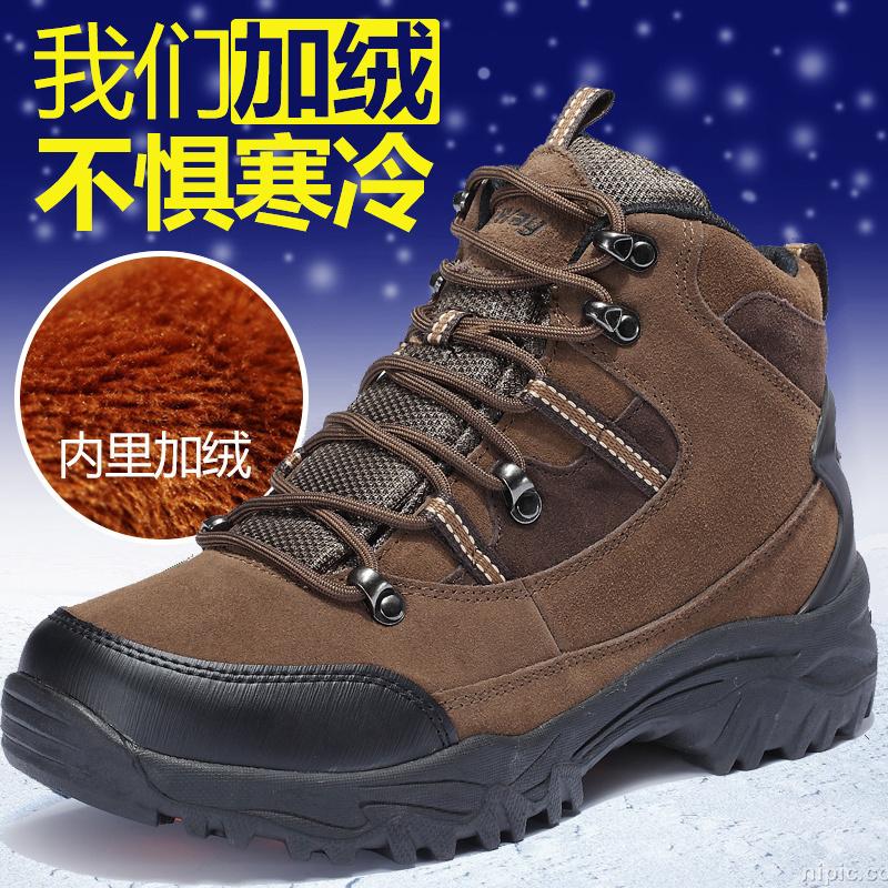 Jiewei giúp đỡ cao ngoài trời giày mùa đông ấm áp cộng với nhung bông giày nữ khởi động vài đi bộ giày của nam giới giày giày đi bộ đường dài