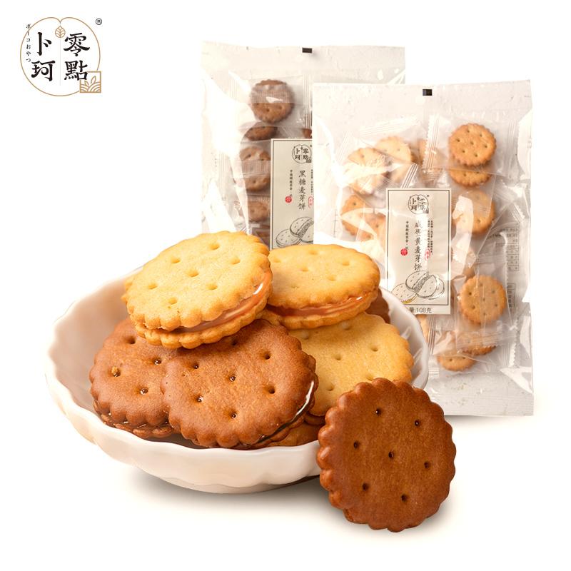 【卜珂】网红蛋黄饼干4包432g