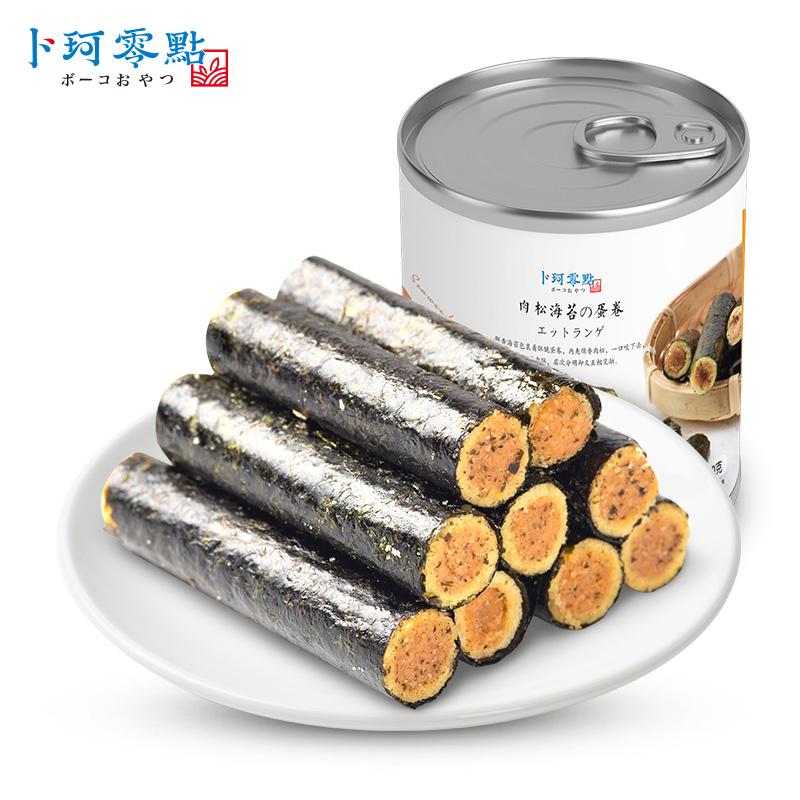 【拍4件】卜珂零点肉松海苔卷4罐