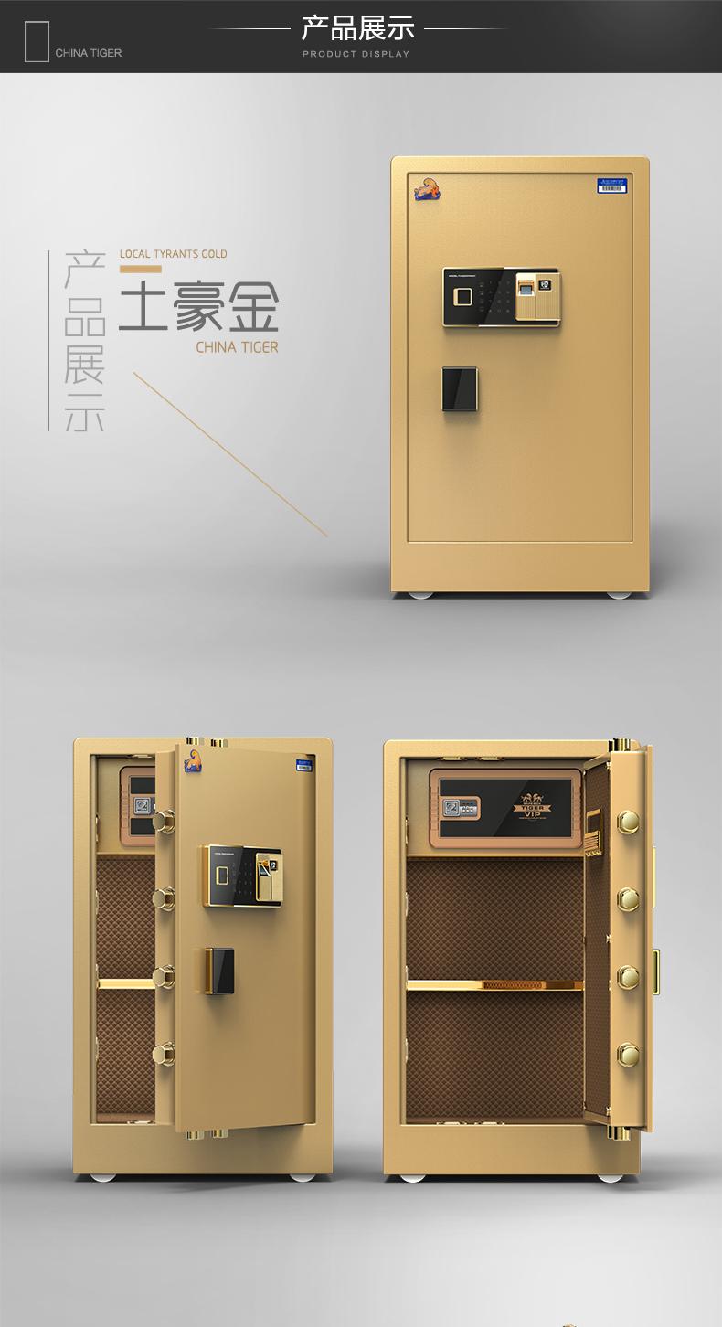 tiger home office safe box password end 6 22 2019 12 15 pm. Black Bedroom Furniture Sets. Home Design Ideas