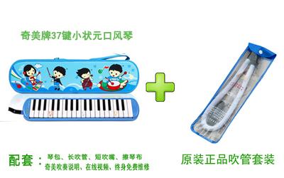 Цвет: Ключевые хи Mei 37 маленький-как (пакет синий жесткий кожа+