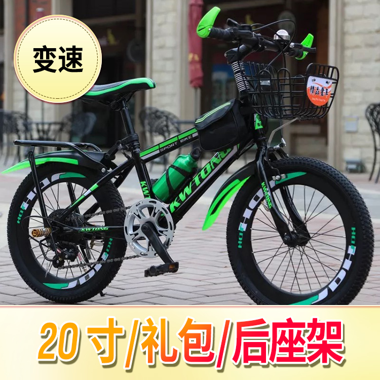 [SHIFT] 20 INCH GREEN + GIFT BAG + REAR SEAT