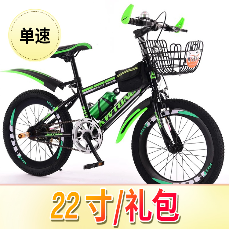 [SINGLE SPEED] 22 INCH GREEN + GIFT PACKAGE