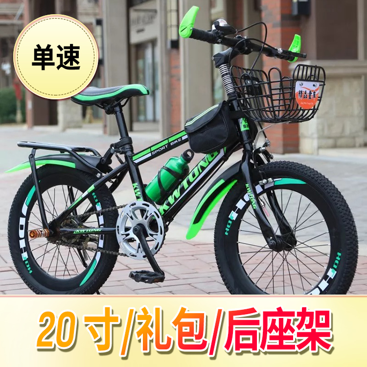 [SINGLE SPEED] 20 INCH GREEN + GIFT BAG + REAR SEAT