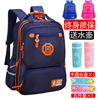Children's school bag primary school students 1-2-3-5 first grade boy wear-resistant weight loss waterproof backpack female boys super light 6