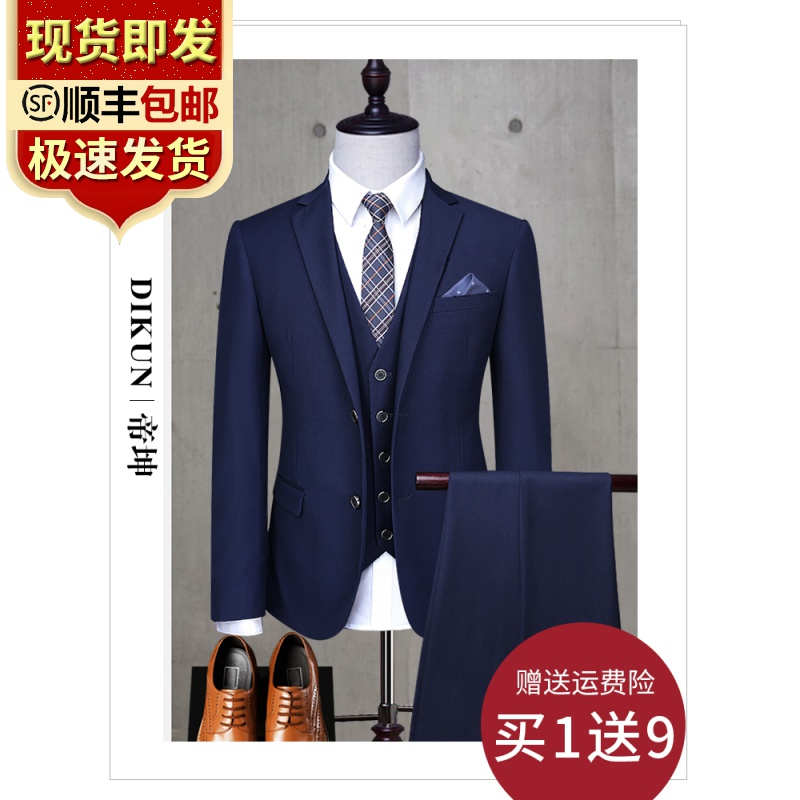 Suit suits men's three-piece Korean version slim small suit occupation dress suit business groom wedding dress