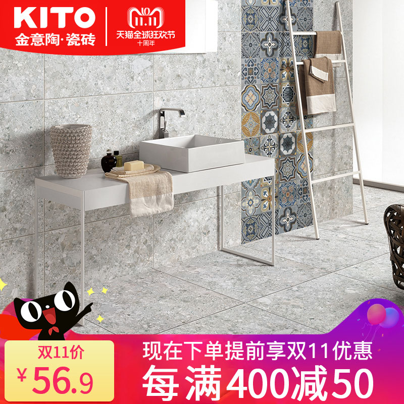 Usd 5209 Gold Italian Ceramic Tiles Floor Tiles Living Room Floor
