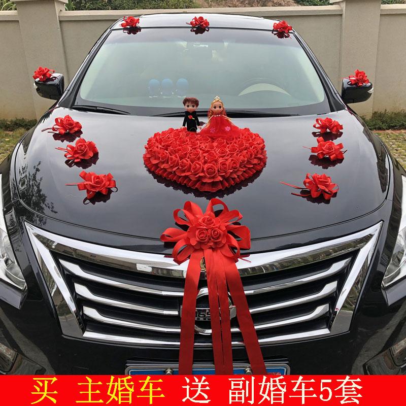 Welcome door main knot wedding car decoration head flower set creative wedding flower team set head knot wedding car flower supplies
