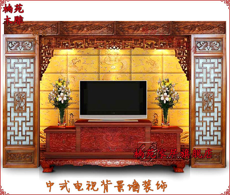 电视背景墙木雕图案_镂空木雕电视背景墙图片展示_镂空木雕电视背景墙相关图片下载