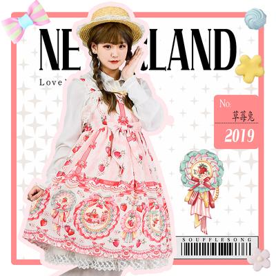 taobao agent 【Spot drop】Strawberry rabbit SP small high waist JSK dress sweet lolita dress original design