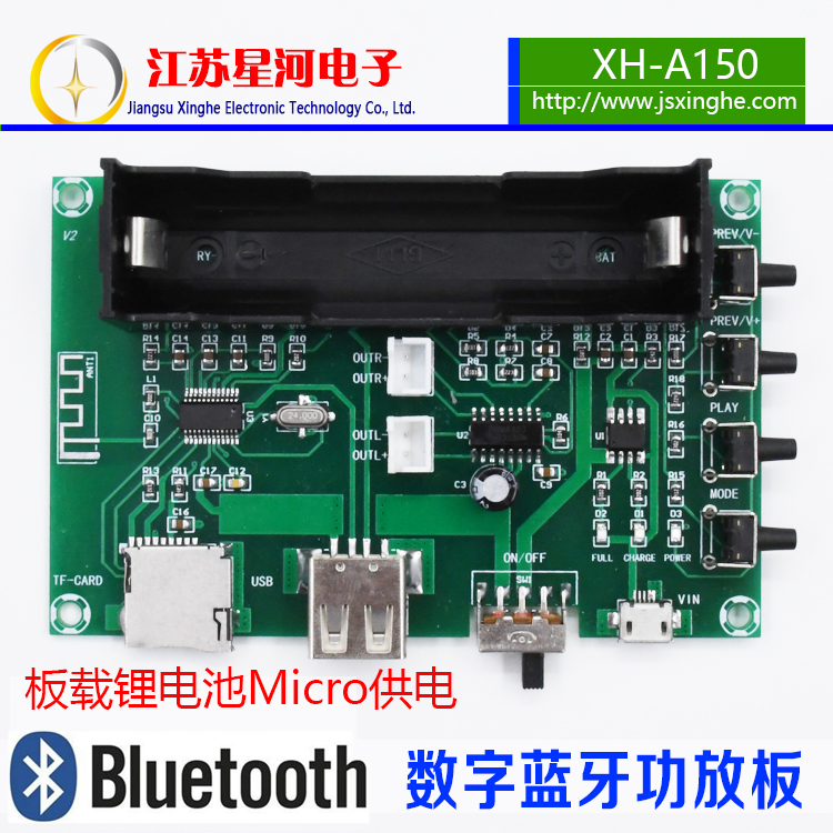 XH-A150 digital Bluetooth amplifier board PAM8403 on-board lithium battery  Singing Machine rechargeable dual-channel 10W