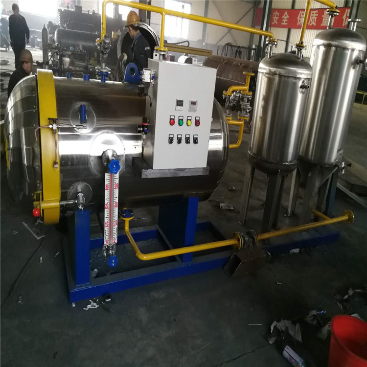 Машина для деградации каркаса животных без Лечение мертвых свиней в сепараторе осадка нефти