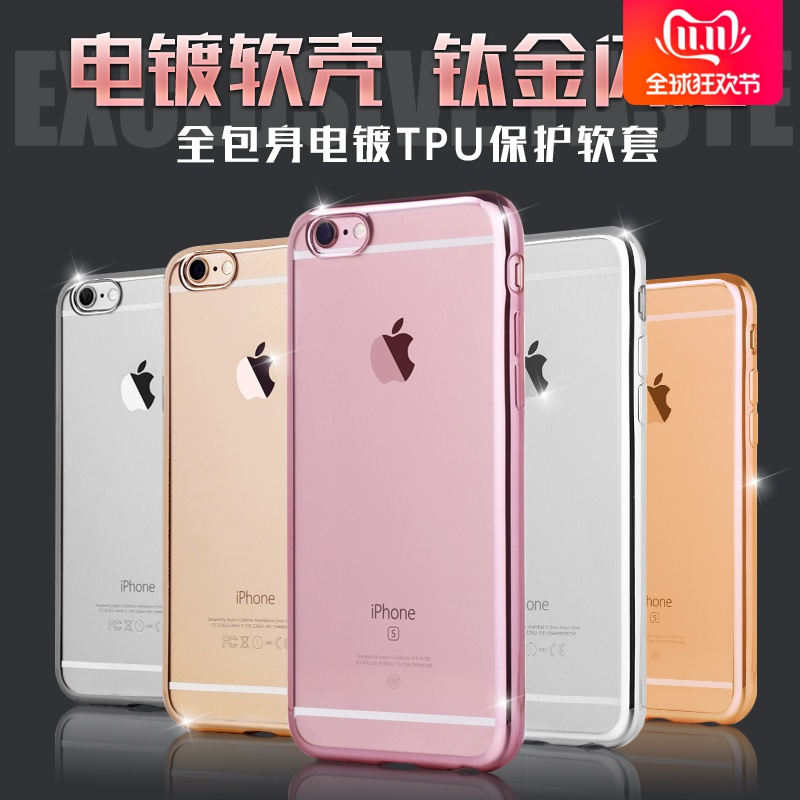 iPhone6s phone shell CAE thin transparent TPU shatterproof soft shell iPhone6plus silicone soft shell