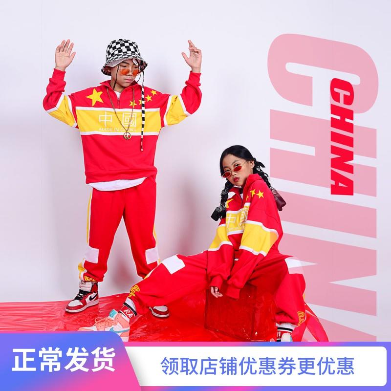 Trẻ em hip-hop Trang phục phong cách Trung Quốc bé trai hip-hop thực hành quần áo phù hợp với bé gái hiphop hiệu suất quần áo quần áo thủy triều - Trang phục