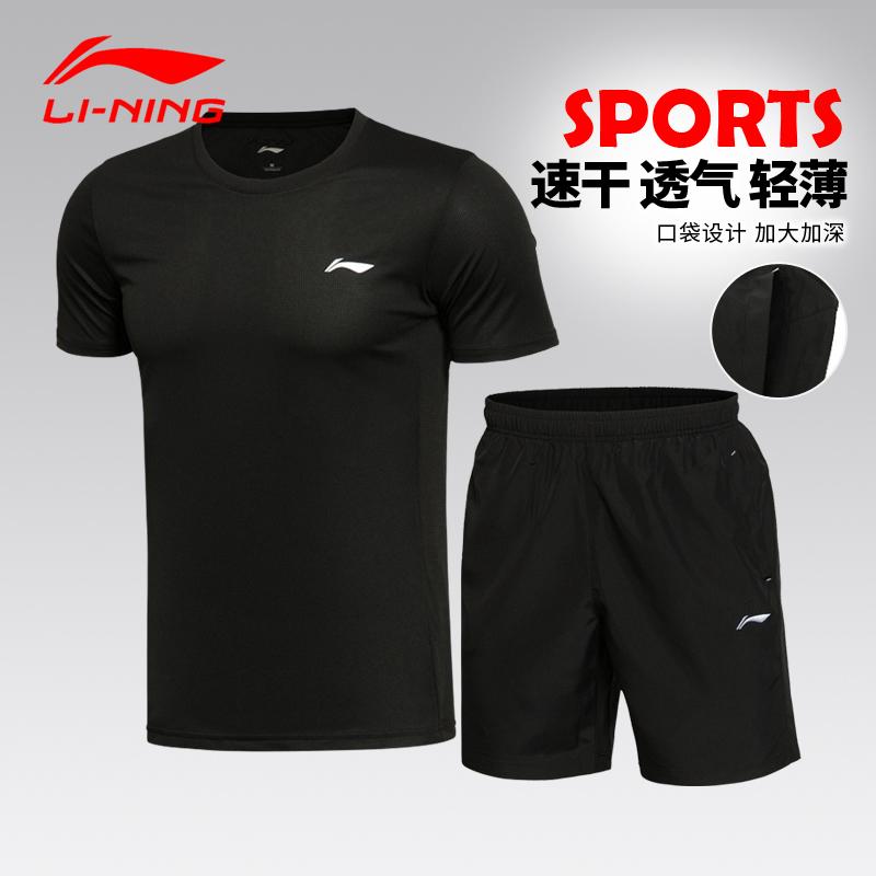 李宁运动套装男夏季短袖短裤速干健身房跑步宽松运动服v短袖两件套