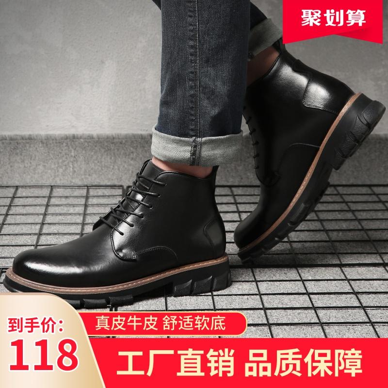 承发马丁靴男高帮夏季英伦风透气中帮工装靴真皮潮流百搭韩版皮靴