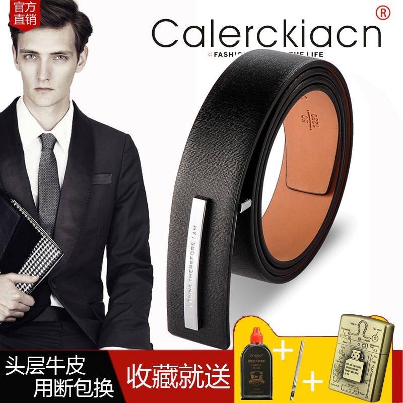 CK36时尚正装休闲青年商务真皮男士皮带女士简约纯牛皮腰带平滑扣