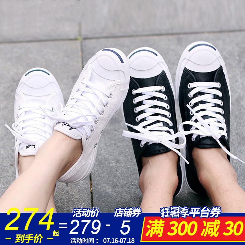Converse mở nụ cười giày của nam giới giày của phụ nữ 2018 mùa hè giày vải cổ điển sinh viên thể thao và giải trí giày 1Q699