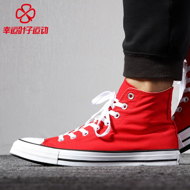 Giày converse Converse giày nữ 2020 mùa xuân mới giày thể thao giày đế bằng giày vải 165695 - Plimsolls