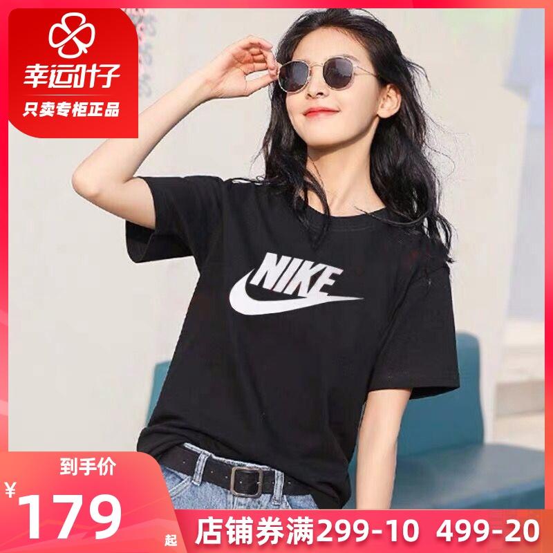 NIKE Nike tay ngắn nữ mùa hè 2020 quần áo thể thao mới nửa tay giản dị tập luyện áo thun thoáng khí BV6170 - Áo phông thể thao