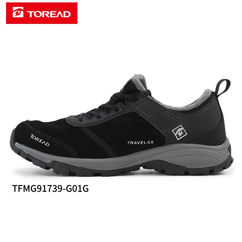Giày nam Pathfinder Giày nữ mùa thu và mùa đông Giày ngoài trời mới Giày thể thao nhẹ giày thường đi giày đi bộ - Khởi động ngoài trời