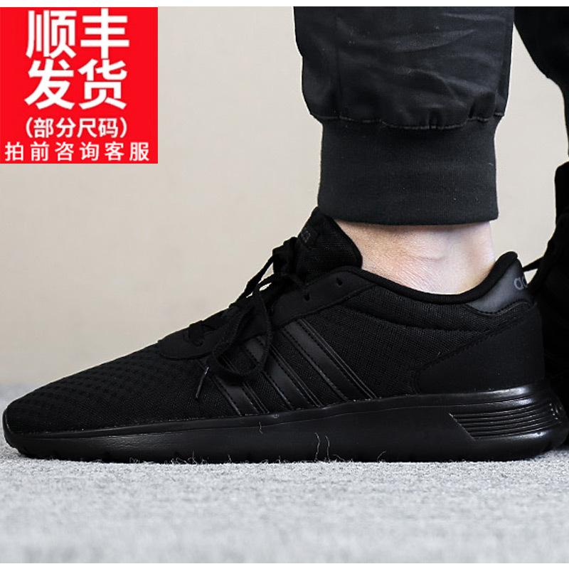 Adidas zapatos de los hombres zapatos deportivos de malla 2013 verano nueva Oct casual