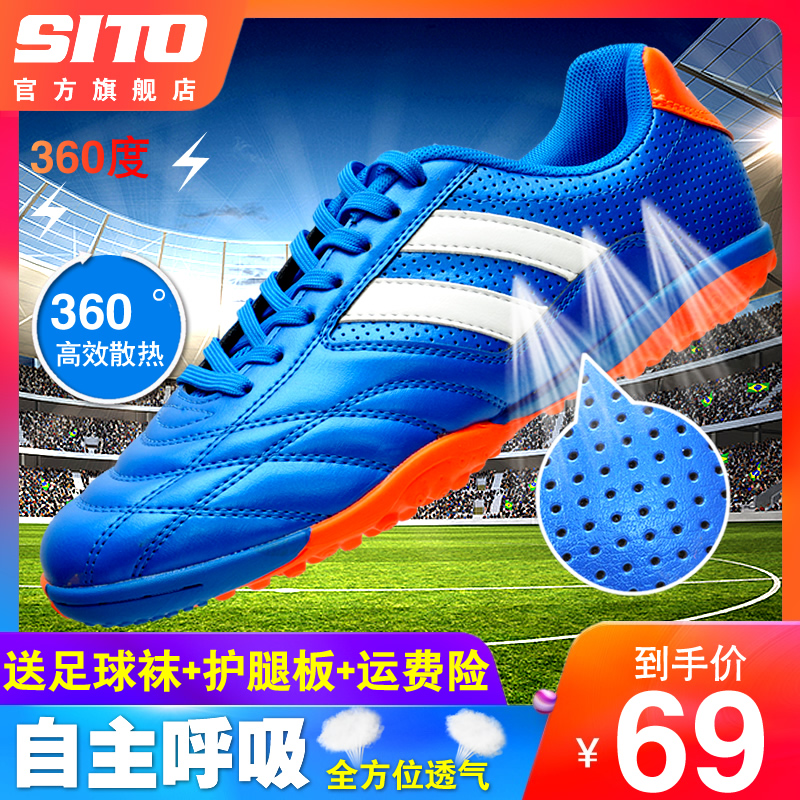 fcafea2ad Soccer shoes male tf broken nail children primary and adolescent boys  leather foot artificial grass ag female spike training shoes