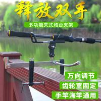 Новая коллекция Удочка кронштейн клип типа многофункциональный мост удочки удочка метание фермы лодка рыбалка универсальный оружейная стойка рыболовные снасти