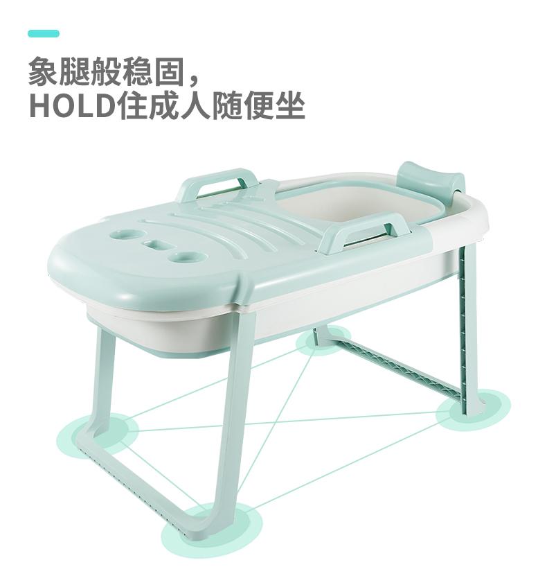 店長推薦❤折疊泡澡桶大人浴缸家用浴盆成人浴桶洗澡桶全身塑料洗澡盆加厚