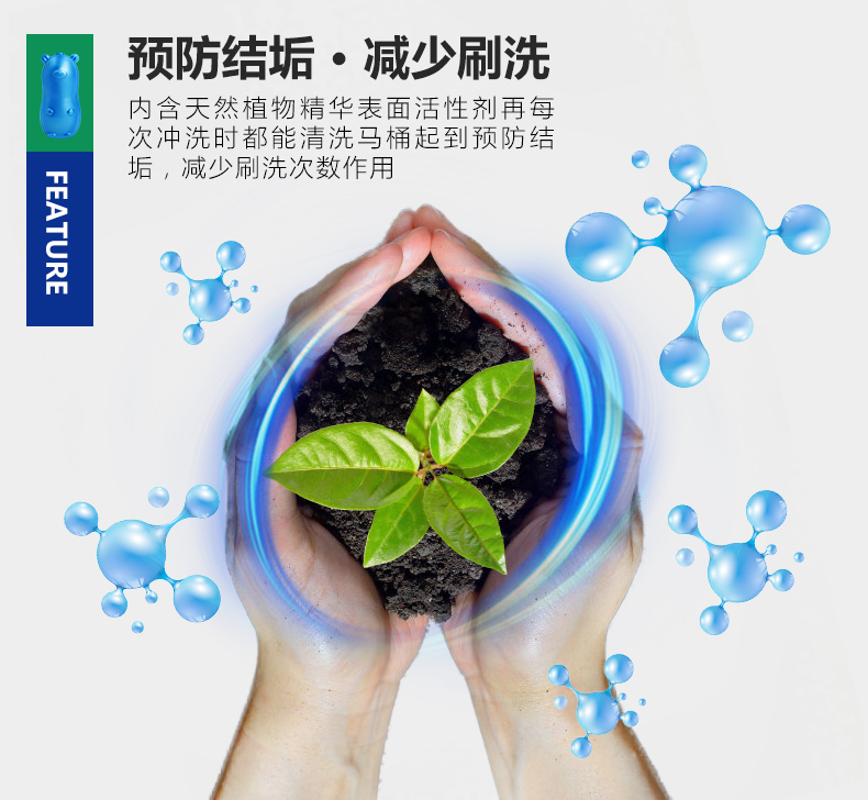 2瓶洁厕灵洁厕宝冲马桶清洁剂厕所除臭去异味清香型神器垢蓝泡泡商品详情图