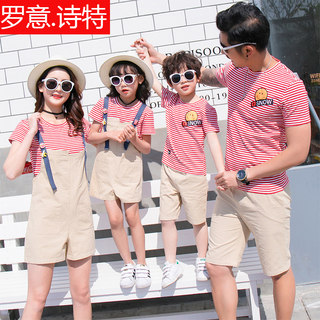 Parent child summer clothing 2021 new fashion mother and son mother women's clothing a family of three and four