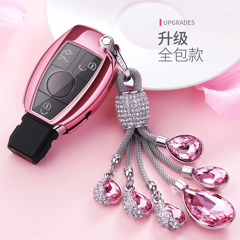 Suitable for Mercedes-Benz car key sleeve CLA200C200L bag GLC260 key buckle C180l Shell GLA200 Female