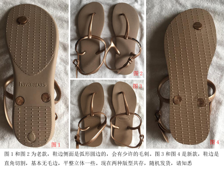 6638d5a9a7f4fe ... Havaianas Freedom women s sandals genuine spot · Zoom · lightbox  moreview · lightbox moreview · lightbox moreview · lightbox moreview ·  lightbox ...