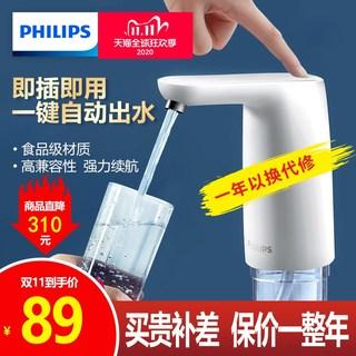 Philips в бутылках вода насос электро шаг домой небольшой мое весна водный нагреватель воды чистый вода распылитель пресс нагреватель воды, цена 1408 руб
