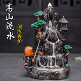 Backflow incense burner large mountain water creative ornaments living room indoor sandalwood 薰 小 和 禅 意 意 音 音