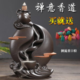 Purple Clay Backflow Incense Burner Creative Decoration Home Room Simple Modern Tea Ceremony Aromatherapy Burner Tea Pets to Flow Incense Burner