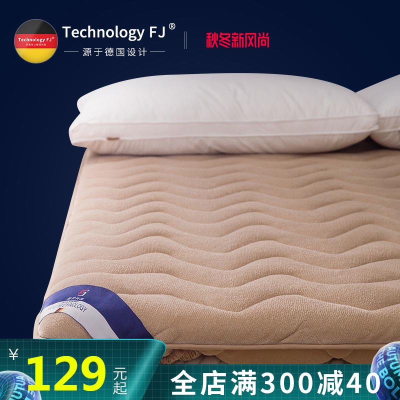 珊瑚绒床垫1.8m床1.5m双人床垫被榻榻米加厚法兰绒学生褥子宿舍垫