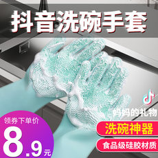 Kitchen rubber wash gloves women with waterproof cleaning god durable silicone leather brush dishes to wash clothes