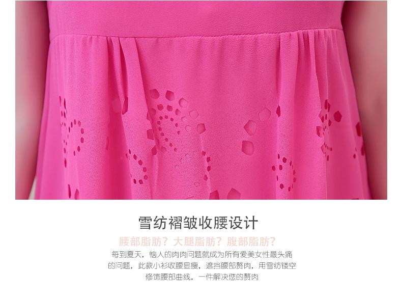 Áo thun voan mùa hè mới lớn kích thước của phụ nữ chất béo MM lỏng ren áo dài đoạn đáy áo sơ mi nữ ngắn tay t-shirt
