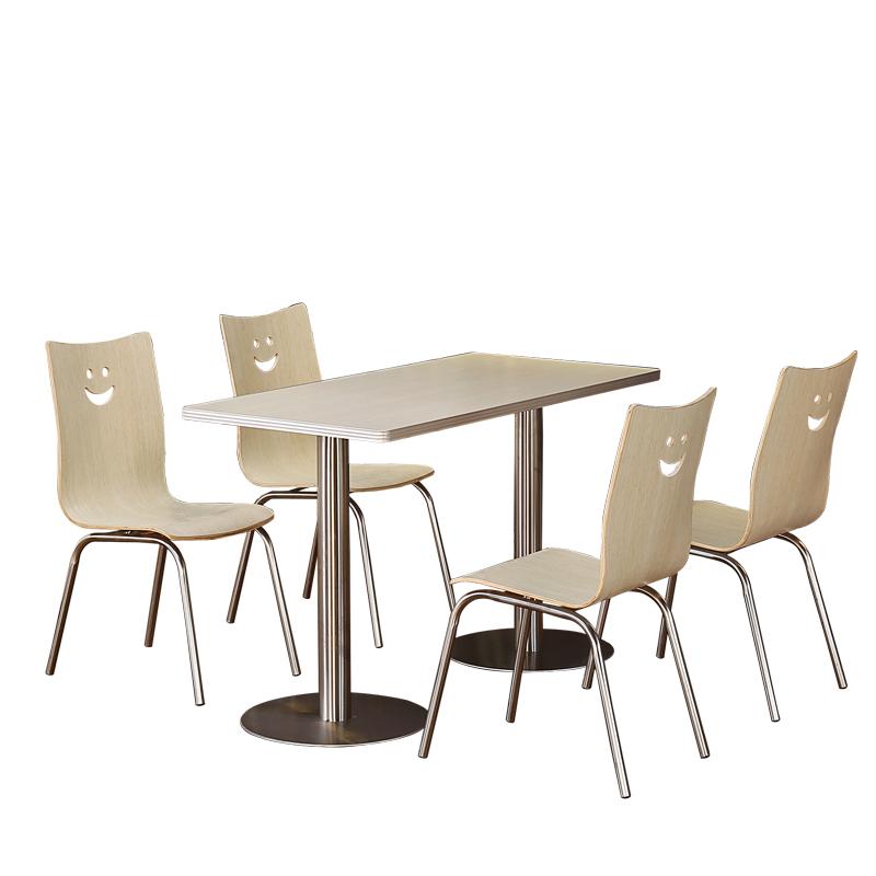 Kfc fast dining table chair milk tea chinese canteen noodle kfc fast dining table chair milk tea chinese canteen noodle restaurant burger snack bar simple hotel watchthetrailerfo