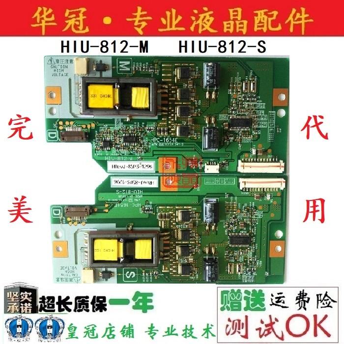 海信TLM32E29TLM3201背光板HIU-812-M HIU-812-S HPC-1654E高压板