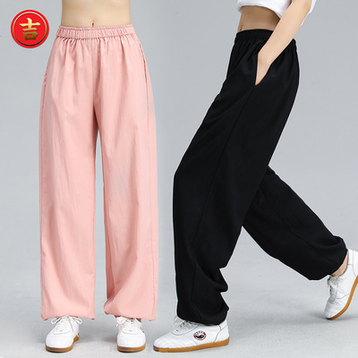 Loose pure color Tai Chi dress exercise pants for men and women at home meditation Kungfu Yoga lantern pants