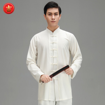 Taiji suit for men and women with long sleeves and trousers can be customized