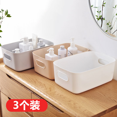 Dormitory miscellaneous storage box desktop plastic cosmetic storage box storage box bathroom kitchen storage basket box