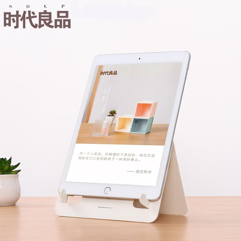 Jianchuang đơn giản sáng tạo iPad máy tính bảng lười biếng hỗ trợ máy tính bảng iPad phổ quát có thể gập lại - Phụ kiện máy tính bảng