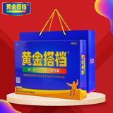 黄金搭档 多种复合维生素矿物质片 120片 礼盒装88元年货价正价308元