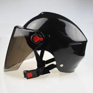 【快抢!】电动摩托车夏季头盔