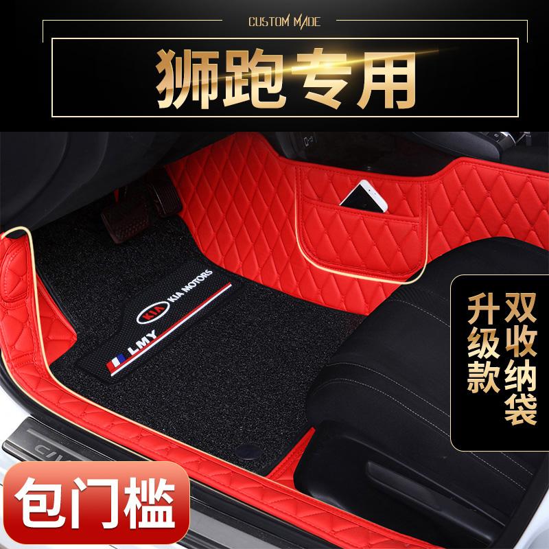 东风悦达起亚狮跑2013/12/11/09/08/07款垫全包围汽车脚垫大包围